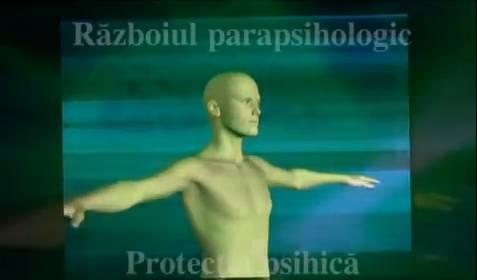 rp-protectia