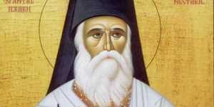 Viata si minunile Sfantului Nectarie din Eghina