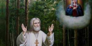 Pravila de rugaciune
