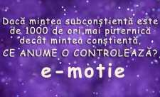 E-motia (E-motion, 2014)